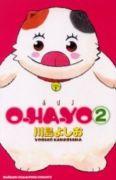 川島よしお「O-HA-YO」第2巻