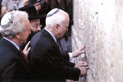 mccain wailing wall 
