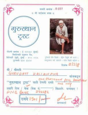 Gurusthan Trust: Donate
