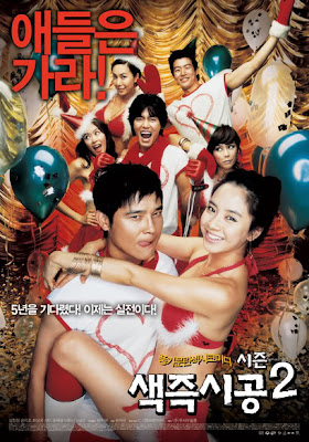 download film sex is zero 2 dan subtitle