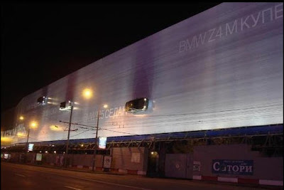BMW Moscow Billboard