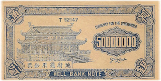 Hell Money - Click to enlarge