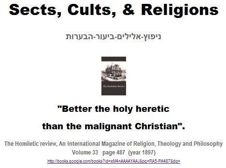 Better the holy heretic