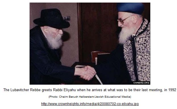 The Lubavitcher Rebbe greets Rabbi Eliyahu