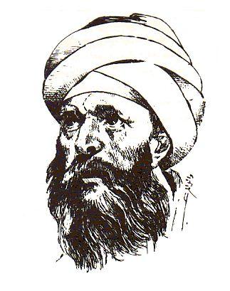 Al-Ghazali - 1