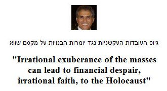 Irrational exuberance can lead to financial despair, irrational faith,  to the Holocaust