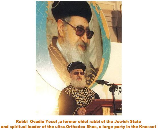 Rabbi  Ovadia Yosef Hurricane Katrina - 1
