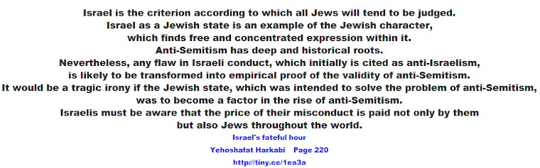 Israel is the criterion according to which all Jews will tend to be judged.