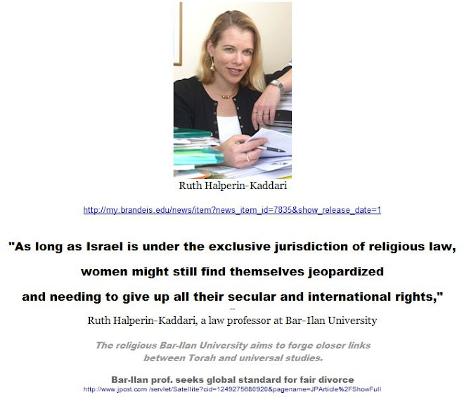 As long as Israel is under the exclusive jurisdiction of religious law