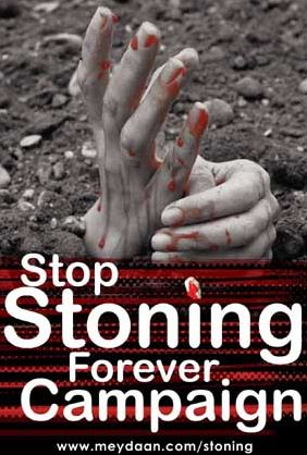 Petition to Eradicate the Law of Stoning people to death in Iran