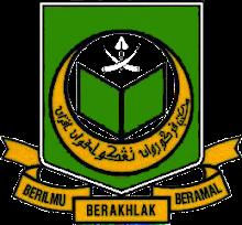 IPGM Kampus Tengku Ampuan Afzan, Kuala Lipis Pahang