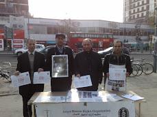 وقفة تضامنية مع اسر شهداء ابوسليم في غرب لندن بتاريخ 27 نوفمبر 2010