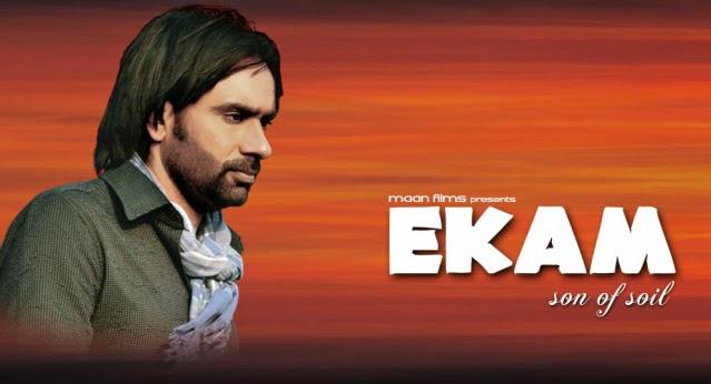 Desi Hip Hop 4 Life: Ekam (Son Of Soil) - Babbu Maan - Top