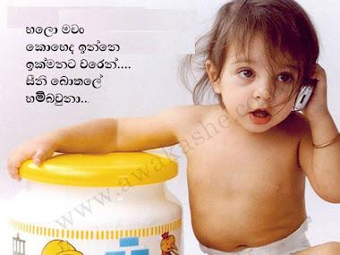 songs poems & sinhala kavi