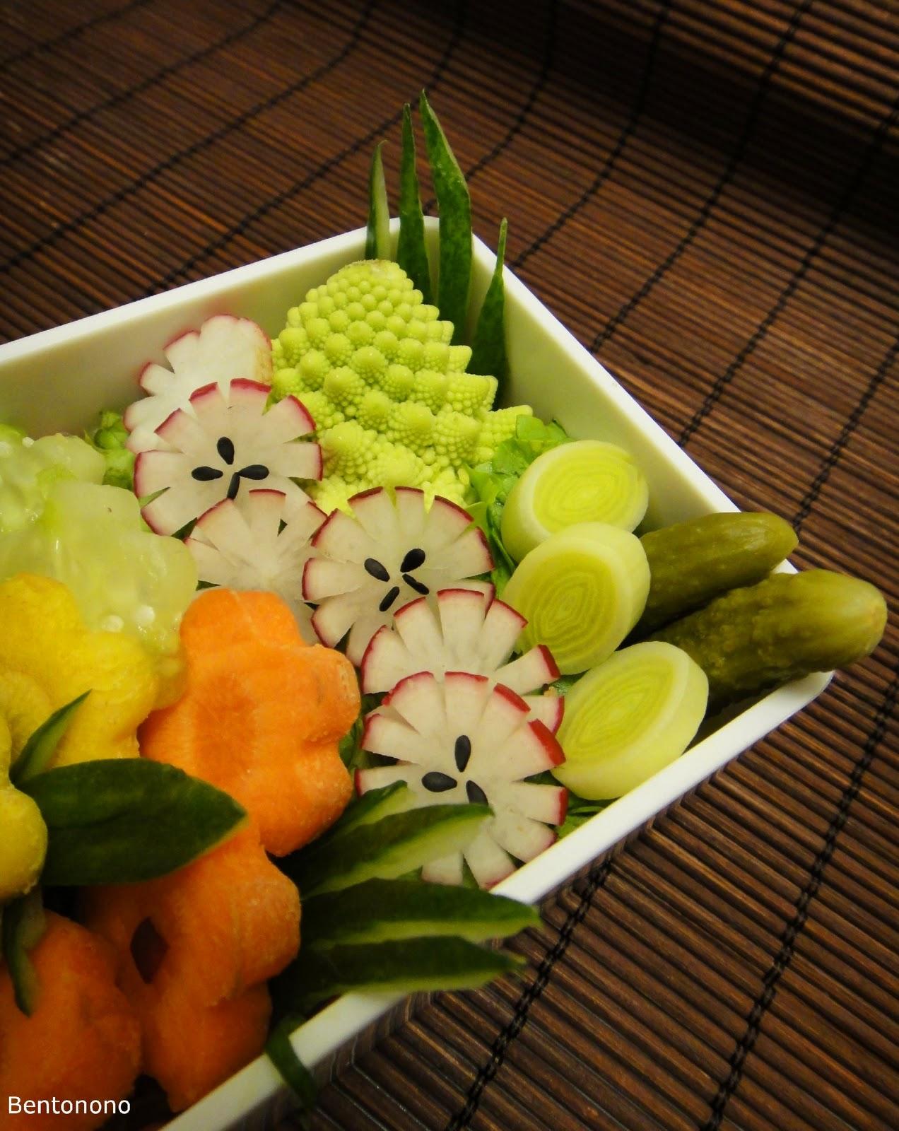 Bento nono bento potager - Accompagnement salade verte ...
