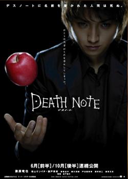 Death Note 1 – O Filme Online Grátis