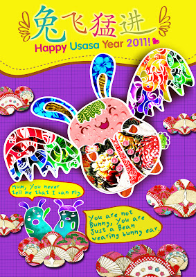 Bunny_Happy_Chinese_New_Year_2011