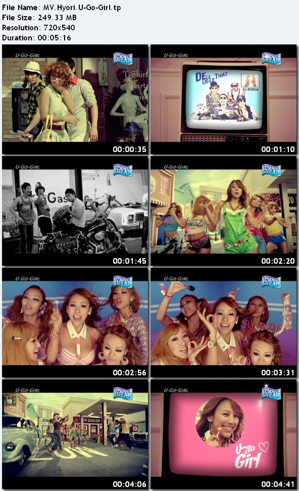 [080000] Hyori - U-Go-Girl MV [249M/tp] MVHyoriU-Go-Girl
