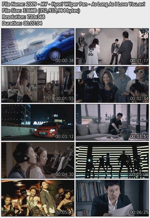 [090000] Hyori & Wilper Pan - As Long As I Love You MV [336M/avi] - Page 2 2009%2B-%2BMV%2B-%2BHyori%2BWilper%2BPan%2B-%2BAs%2BLong%2BAs%2BI%2BLove%2BYou
