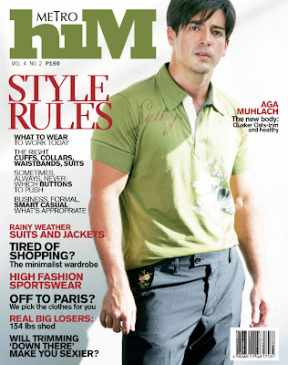 metro him cover model aga muhlach celebrity men fashion magazine philippines blog
