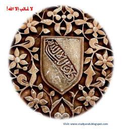 Sudut Bahasa Arab: Kelebihan Belajar Bahasa Arab