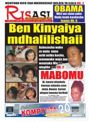 http://www.g.dkub.net/a/Elimu/NIPASHE-news-IPP-MEDIA-gazeti-tanzania