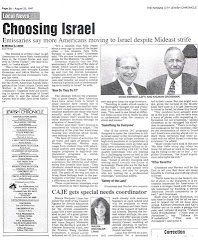 יותר ויותר אמריקאים עוברים לישראל למרות הסכסוך במזרח התיכון