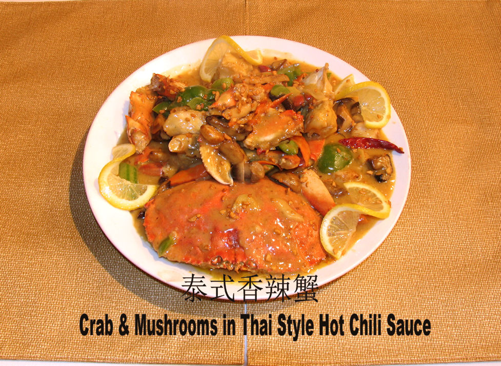 and chili crab crab in sour and spicy sauce chili crab is gently ...