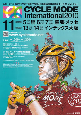 2010 9 30 CYCLEMODE2010POSTER Cycle Mode International 2010 poster