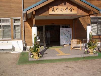 「もりの学舎」の玄関に門松