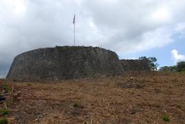 Shipley Battery