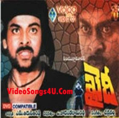 www all video song 3gp