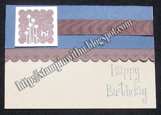 Scallop Square Birthday Card