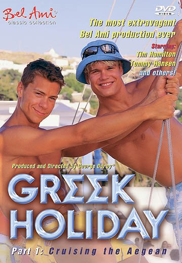 [GREEK+HOLIDAY+-+PART+1.jpg]