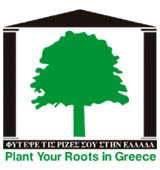 Plant Your Roots in Greece