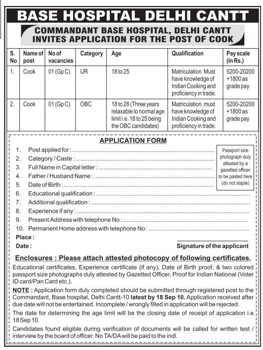 Sarkari Naukri Freshers Jobs / Vacancies / Recruitment ...