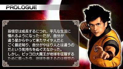 Primeras imagenes del videojuego de DragonBall Evolution Para Psp de momento Ap_20090203113528569_001