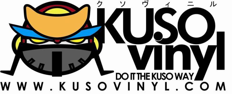 KusoCool