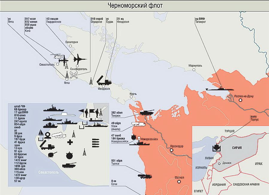 Black Sea Fleet vs Turkish Navy __map-08_2