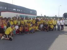 Grupo dos Caminheiros do Ribatejo na Gardunha 2009...