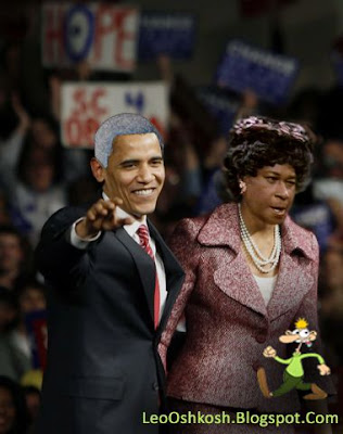 Aunt Esther Michelle Obama
