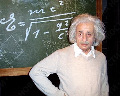 العالم ألبرت أينشتاين 114300537