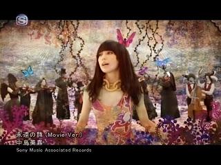 Japanese PVs' download/Скачивание японских видеоклипов... Nakashima+Mika+-+Eien+no+Uta+%28Movie+Ver.%29.avi_000076231