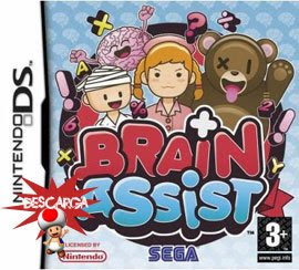 Nds - Brain Assist - rom