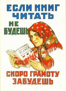 скандальный роман Решеникова