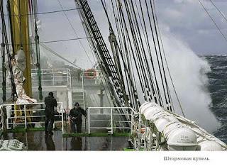 барк «Крузенштерн» с Александром Алымовым
