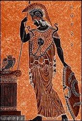 Афина Воительница