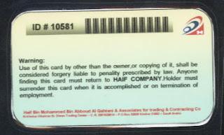 ID Card B Of Haif Company EPC Contractor Saudi Aramco At Shaybah Exp Projects KSA