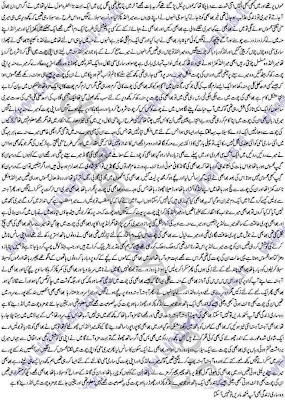 Urdu-Kahani-Nouman-Ki-Sexy-Urdu-Story-d.jpg