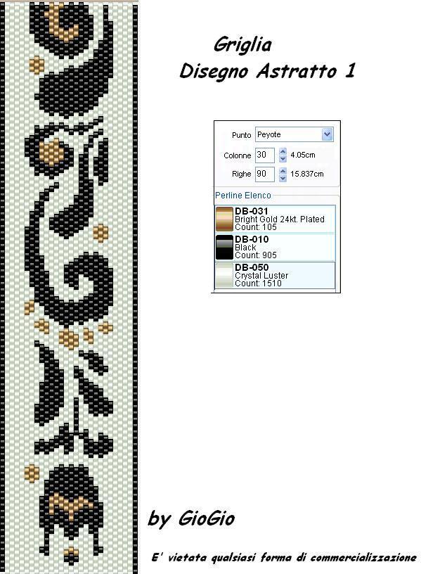 Станочное плетение схема
